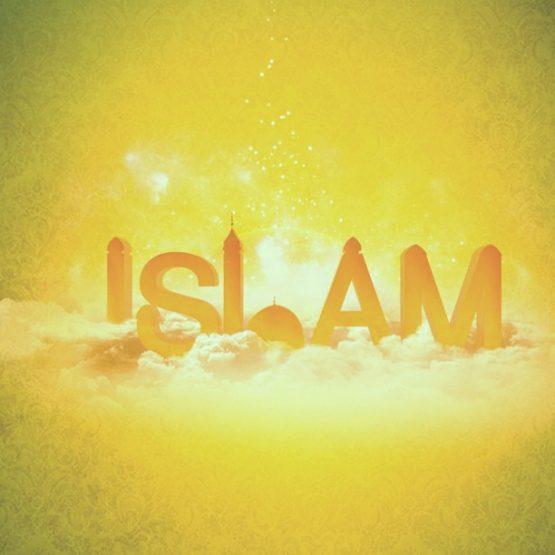 Noções básicas sobre o Islam
