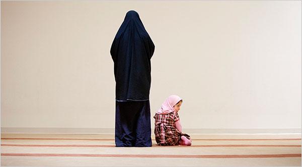 Combater Equívocos: Mulheres no Islam