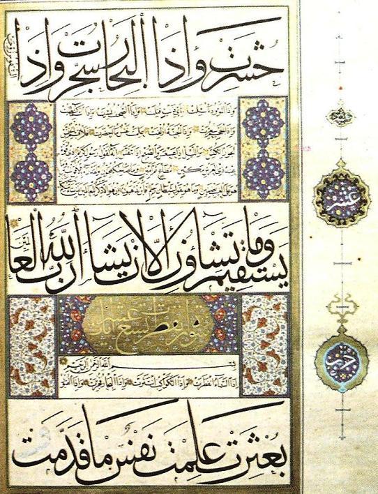 A Arte da Caligrafia no Império Otomano