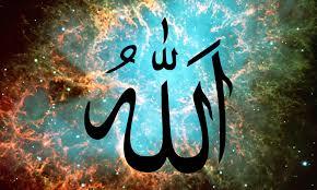 """""""Allah"""" – Significa """"Deus""""?"""