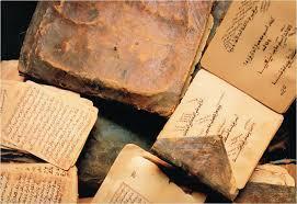 Breve História do Islam