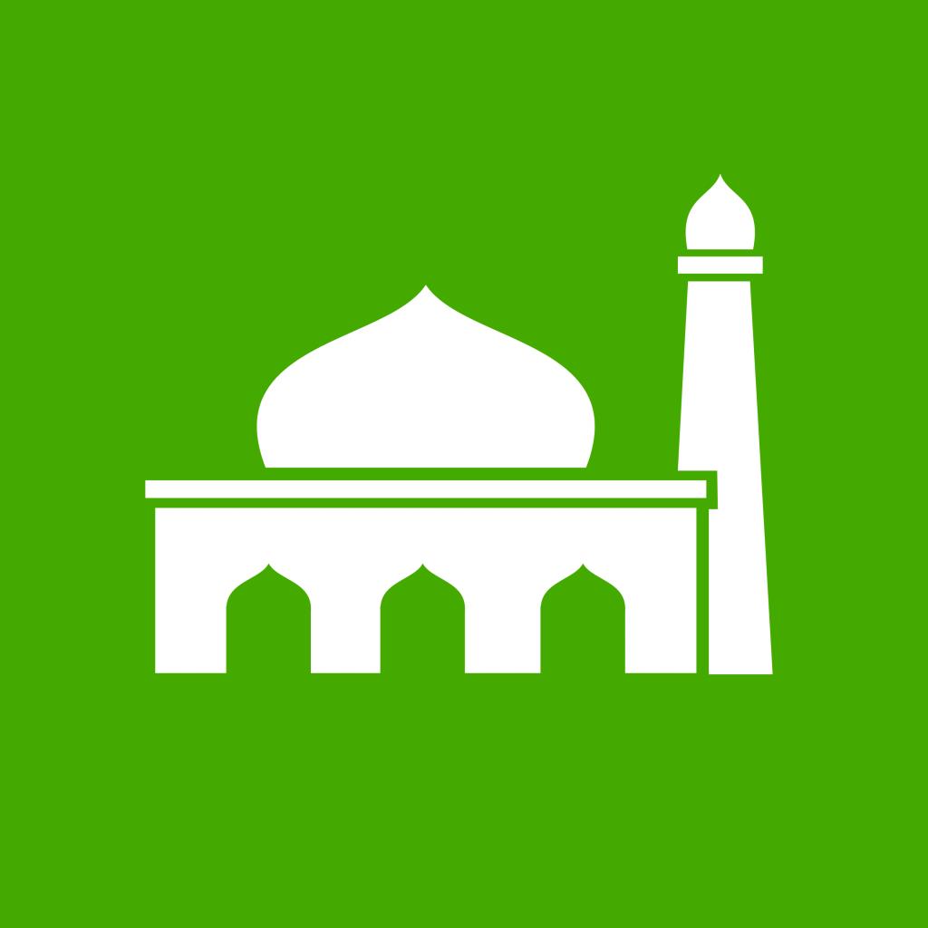 A Definição Linguística da Palavra Masjid