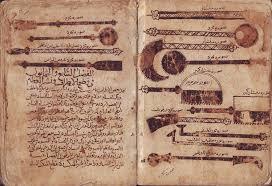 Az-Zahrawi: o cirurgião genial