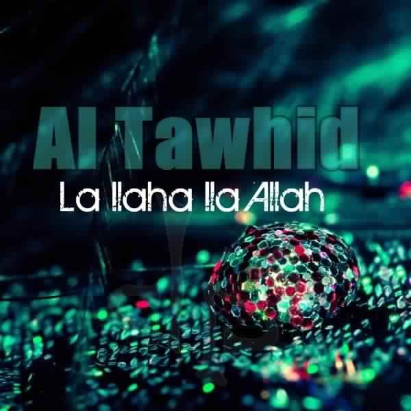 Benefícios do Tawhid