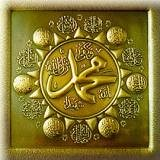 Os Ensinamentos do Profeta ﷺ Sobre Falar, Manter o Silêncio e a Racionalidade