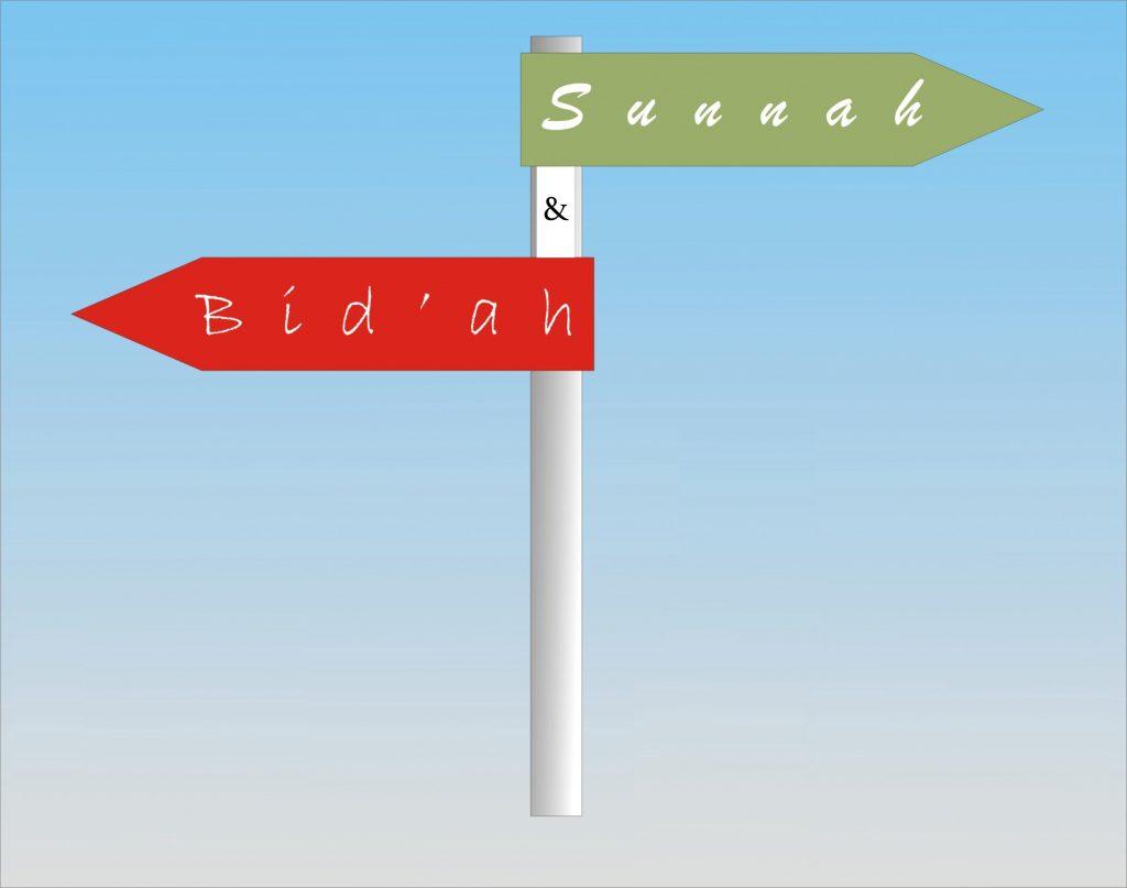 """Conceito de """"Boa Inovação"""" (Bid'ah Hassanah)"""