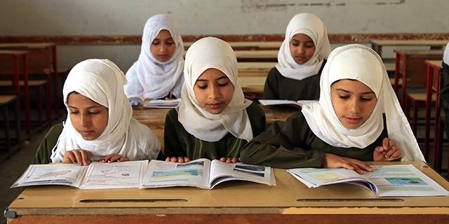 Educação Islâmica no Ocidente