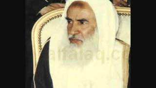 Ibn 'Uthaimin, rahimahullah