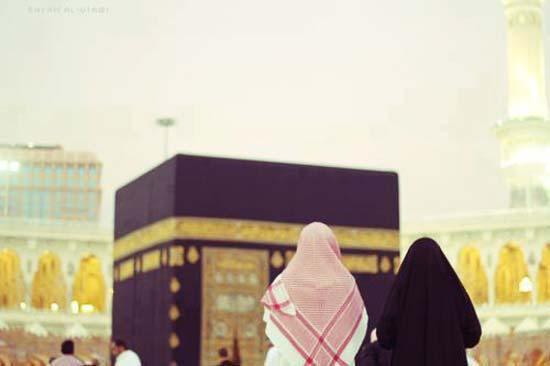 O Marido é Obrigado a Levar sua Esposa para o Hajj?