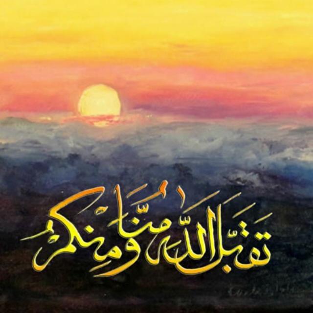 Como Felicitar no 'Eid