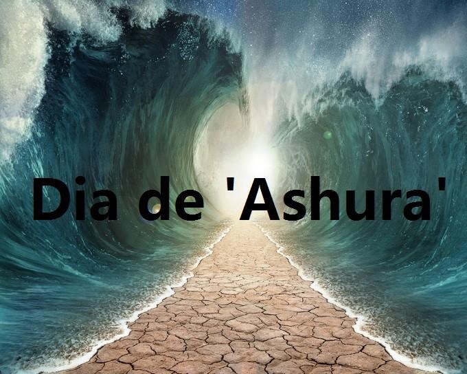 A História e a Verdade sobre o Dia de 'Ashura