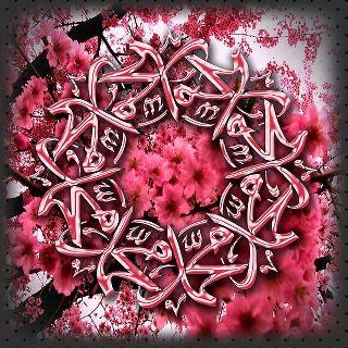 Características do Profeta Muhammad ﷺ