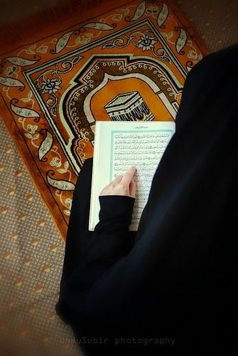 História da Senhora que só Falava Usando Versículos do Alcorão