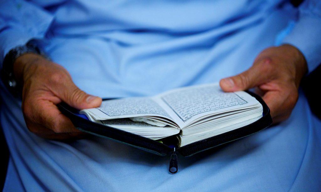 """Refutando os que Citam o Alcorão com o Intuito de Dizer que Jesus é o """"Filho de Deus"""""""