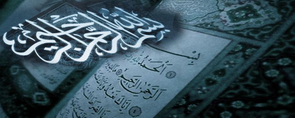 Quem Acrescenta ou Diminui uma Única Letra no Alcorão cai em Descrença