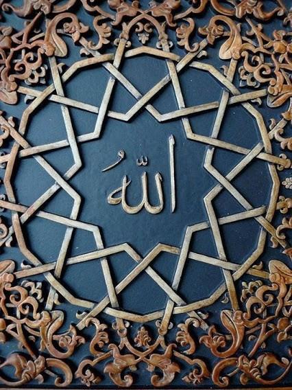 10 Formas de Desenvolver o Amor por Allah