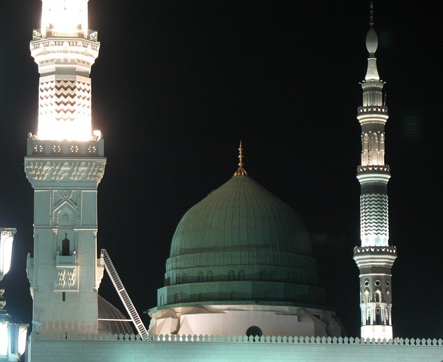 Profeta Muhammad – Misericórdia para a Humanidade