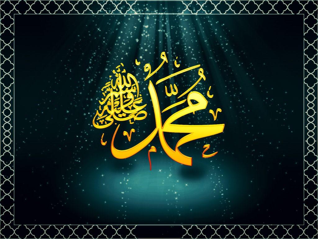O que os Estudiosos Não Muçulmanos disseram sobre o Profeta Muhammad ﷺ