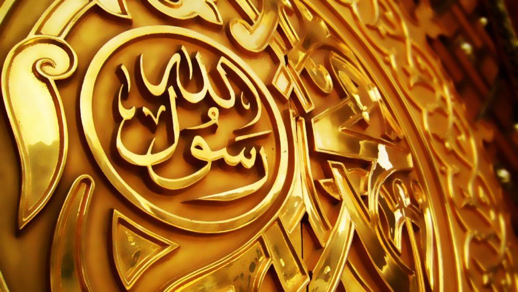 Obedecer a Allah e Seu Mensageiro
