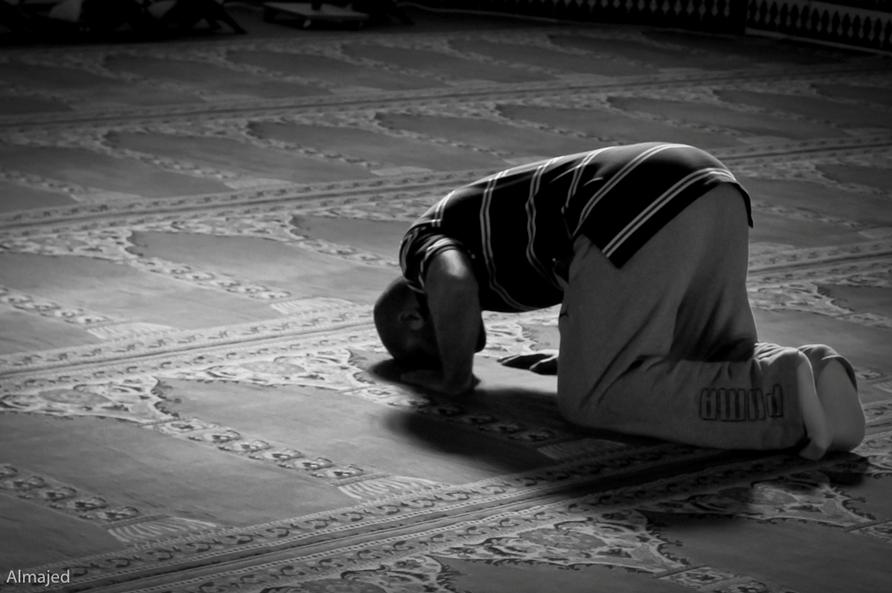 Sujud as-Sahw (Prostração do Esquecimento)