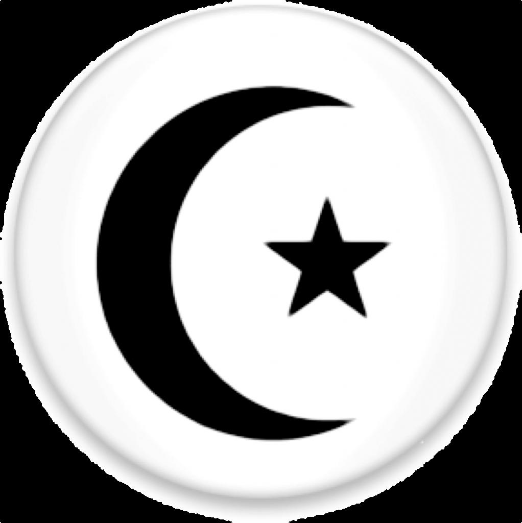 O Uso do Crescente Lunar como Emblema