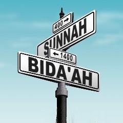 A diferença entre Inovação (bid'ah) e Consideração pelo Interesse Público (Maslahah Mursalah)