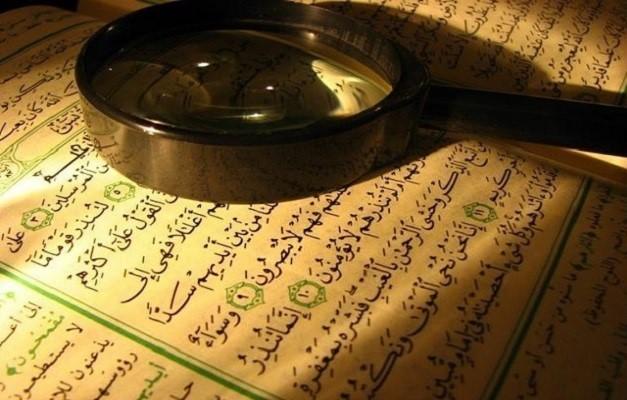Sobre a Mulher Menstruada ou no Puerpério e a Leitura do Tafsir do Alcorão
