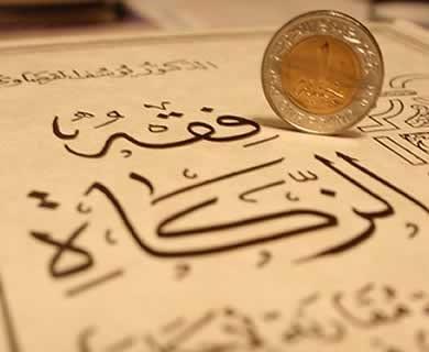 Sobre o Zakat e seus Benefícios