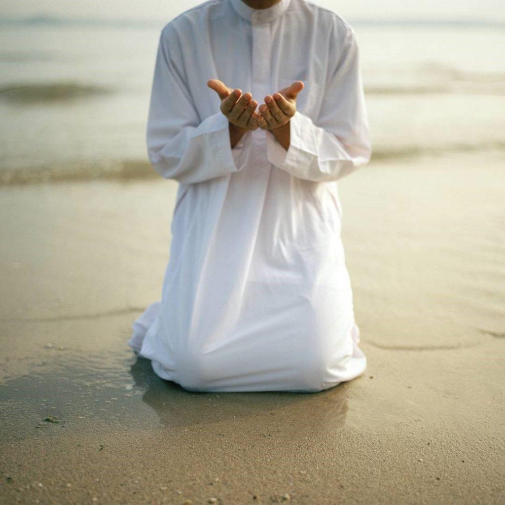 Suplicar a Allah num Idioma que não seja o Árabe