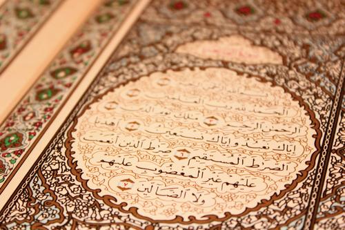 A Essência do Alcorão
