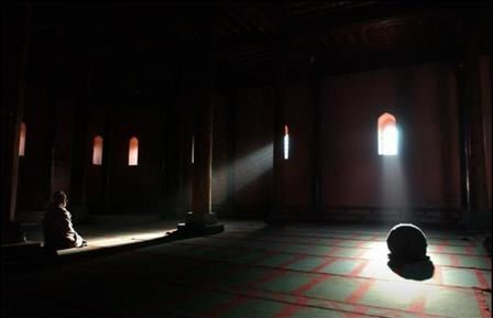 Abandonar Algo por Allah