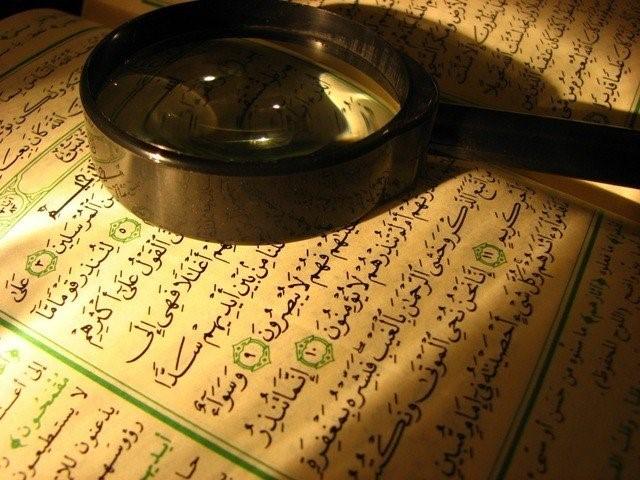 Tafsir dos versículos 7-10 da Suratul Ma'idah – Da Mesa Servida (Capítulo 5)