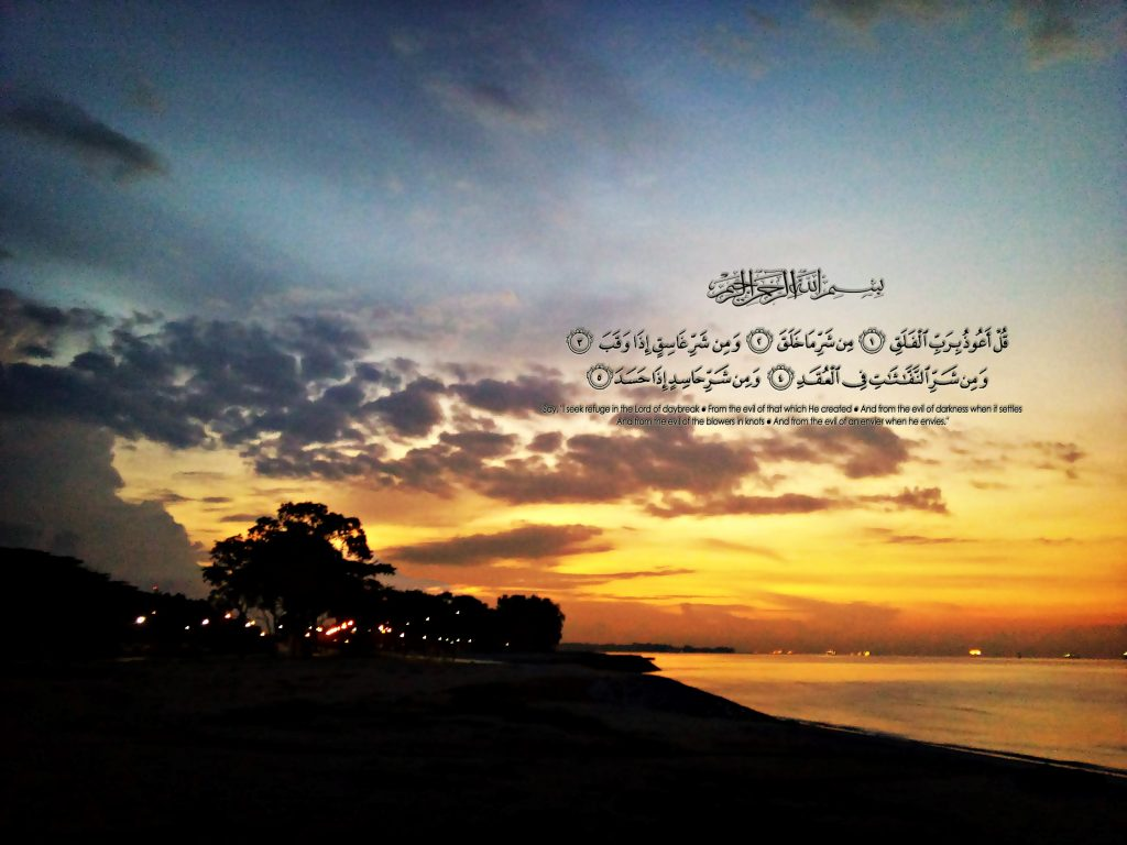 Tafsir da Surah Al-Falaq – da Alvorada (Capítulo 113)