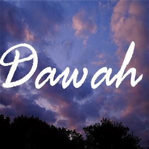 Da'wah para Allah: Um Dever Coletivo