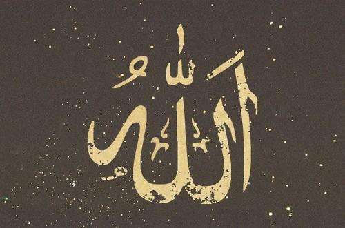 """""""E, em verdade, Allah socorre a quem O socorre"""""""