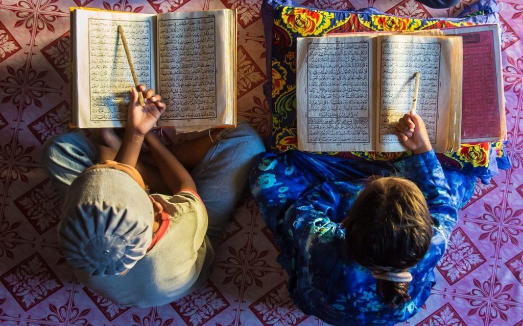 Pensamento Positivo no Alcorão
