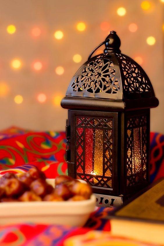 Faça deste o seu Melhor Ramadan!