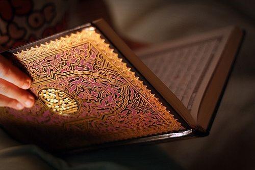 8 Dicas para Manter-se Conectado ao Alcorão após o Ramadan