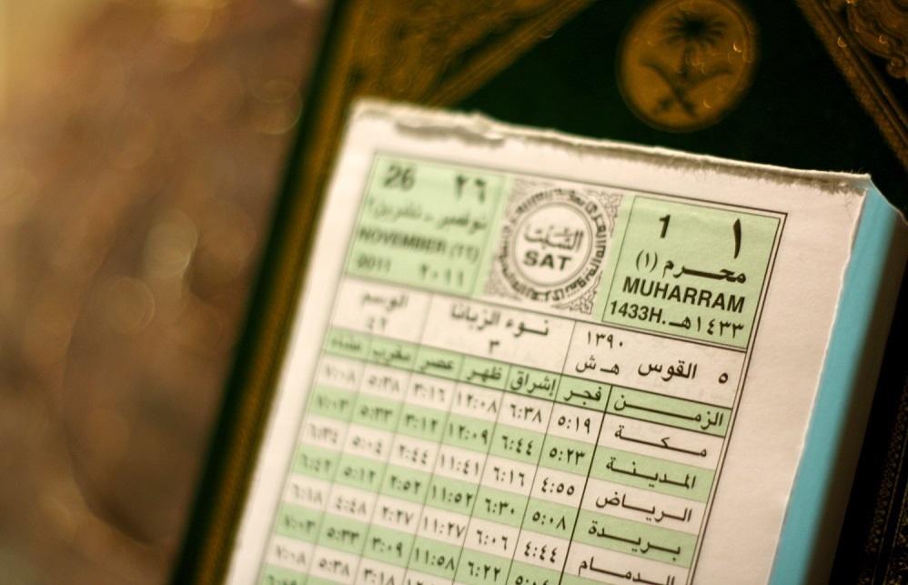 Pontos Interessantes sobre o Mês de Al Muharram